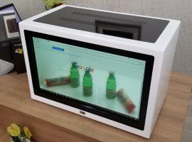 Industrial Screens